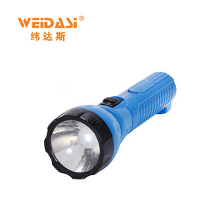 Best selling professional lighting energy-saving hand bright light torch with beauty color