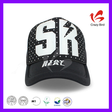 Autumn and Winter New Thermal Insulation Crazy Bird Mesh Snapback Trucker Cap