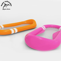 PVC Water Hammock Lounger Inflatable Floating Bed