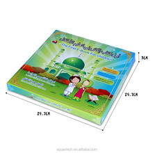 manufaturer supply educational toys for kids QT626 muslim arabic educational toys ebook