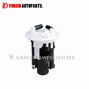 Petrol fuel filter for Nissan Sunny in tank fuel filter MR431543
