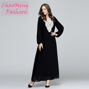 d94b992c6587 Plus Size Jilbab, Plus Size Jilbab Suppliers and Manufacturers at  Alibaba.com
