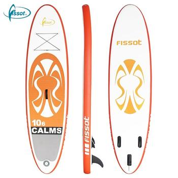 Popular multi-color pvc high speed surfing custom paddle boards popular sup board stand up paddleboard