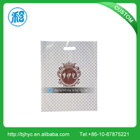 Recycled wholesale cheap plastic bags manufacturer with your own logo