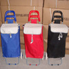 Folding used shopping trolley cart portable folding shopping cart
