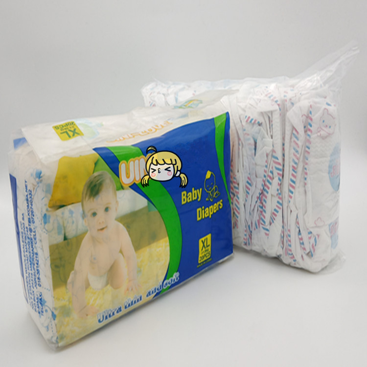 Comfortable useful baby's choice diaper
