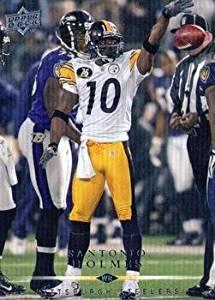 Santonio Holmes 2008 Upper Deck NFL Football Card #147 Pittsburgh Steelers