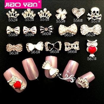 Wholesale alloy nail jewelry supplies 3d nail art charms 1123 wholesale alloy nail jewelry supplies 3d nail art charms 1123 prinsesfo Choice Image