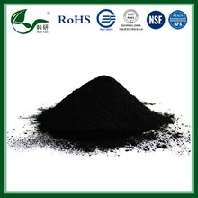 Super Quality Professional Powder Activate Carbon for Sugar Refining