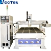 diy cnc router spindle wood carving machine atc wood cnc router 1325 /cnc router 3 axis acto tool changer
