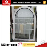 PVC grill arch window Vinyl windows