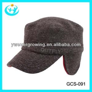 Lei Feng Hat 570453c44402