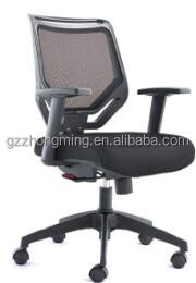 wholesale mesh office chair with cylinder/ gas spring and office chair star base foot mould BY-1423