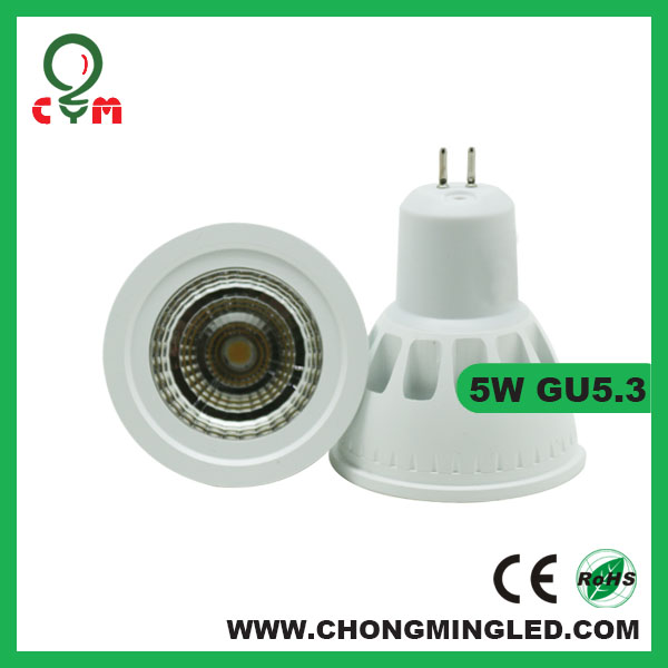 5w dimmable cob led gu 5.3