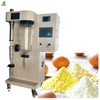 Mini Spray Dryer For Detergent /spray Drying Equipment Stainless Steel Egg Powder Making Spray Drying Machine