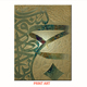 digital printing canvas roll islamic calligraphy on canvas