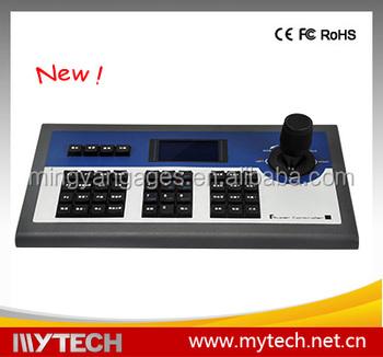 Cctv Accessory 3d Rs485 Joystick Keyboard Controller For Hikvision Dvr -  Buy Hikvision Keyboard,Hikvision Ptz Controller,Hikvision Keyboard  Controller