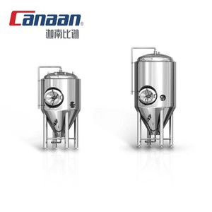 commercial beer brewery equipment for sale /beer equipment microbrewery