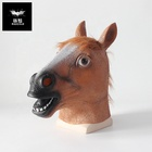 New Design Novelty Halloween Costume Animal Brown Horse Head Mask Latex Mask Fun and Poplar
