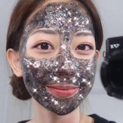 DR.RASHEL Hot Sale Shiny Moisturizing Deep Cleansing Peel Off Star Facial Mask OEM