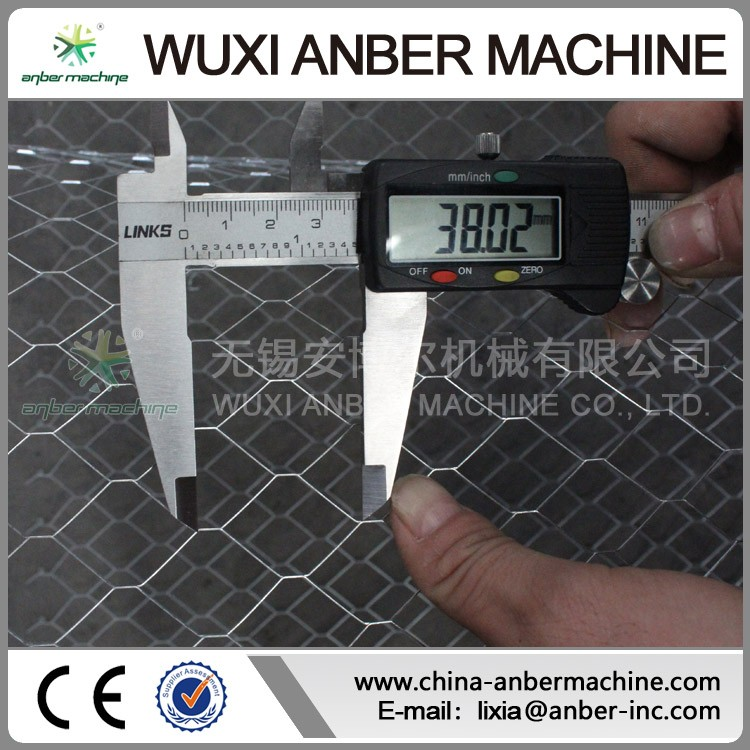 Automatic expanded metal making machine