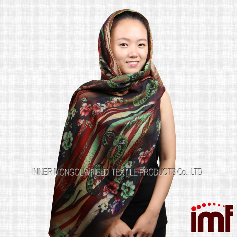 Brown Floral Online Shopping Pakistan Indian Wool Shawl ,Stole ,Carpet