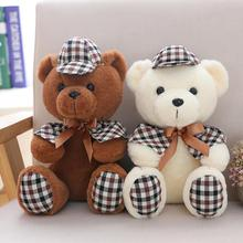 Teddy Bear Plush Skin Unstuffed Plush Animal Skins Plush Animal Skins For Sale