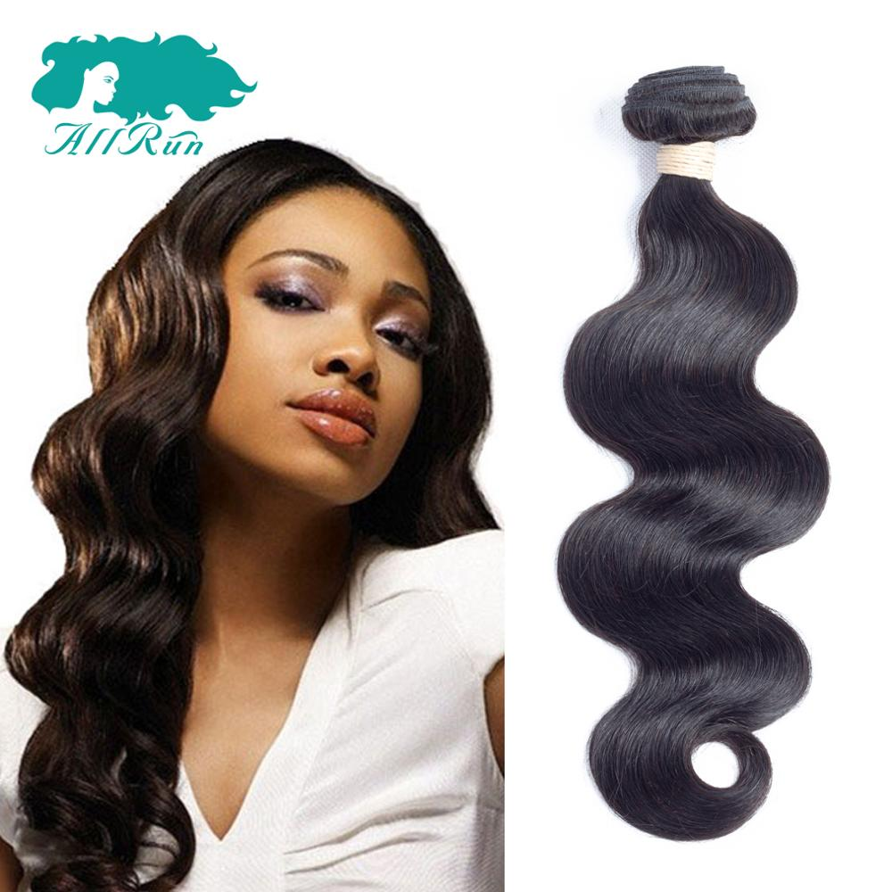 9A wholesale unprocessed raw cuticle aligned vip beauty hair