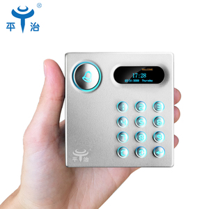 Rfid nfc reader for door access control card reader access