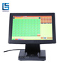 touch screen supermarket modern cheap electronic pos system/cash register machine