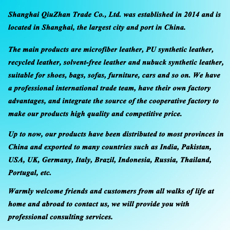 2020 patent non-toxic eco-friendly pu synthetic artificial shoe leather for Children ' s shoes