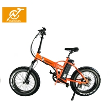 Fast delivery 20inch 36v 350w fat tire folding electric mountain bike