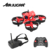 Volume supply FPV hot sale mini brushless motor rc drone flying box