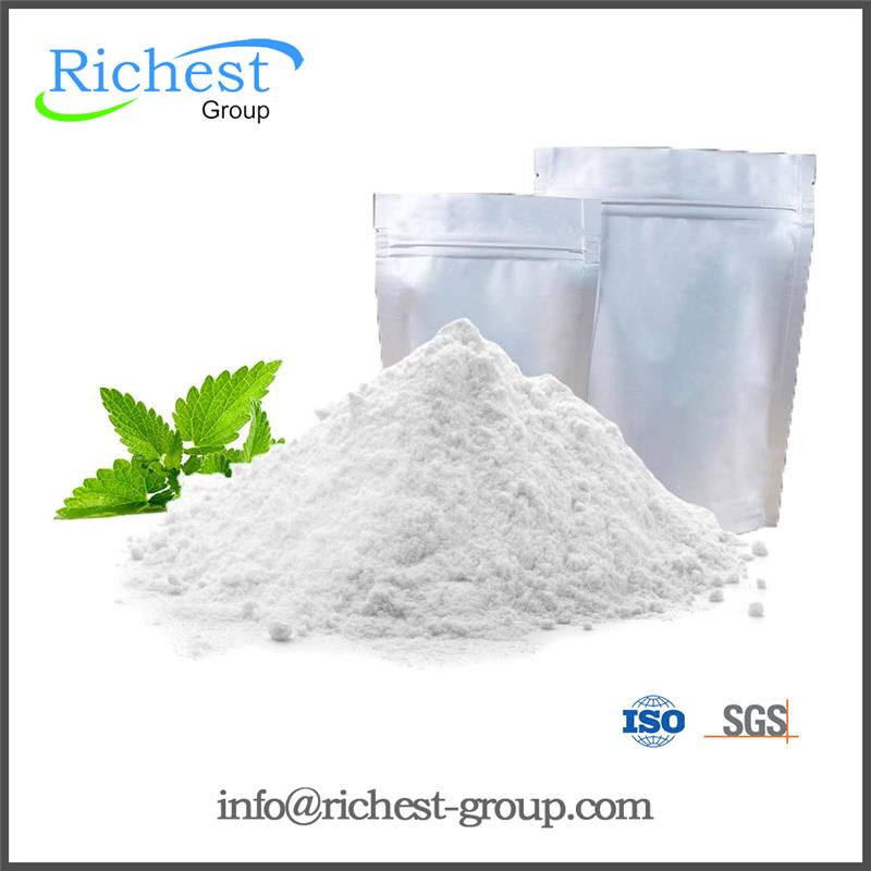bha butylated hydroxyanisole with factory price for food grade 25013-16-5