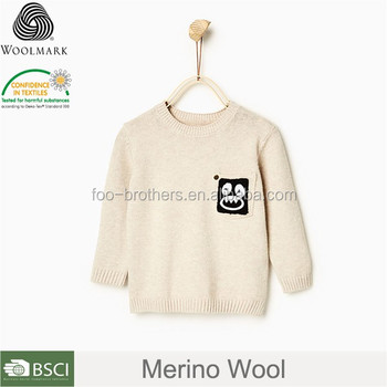 b151abd77 High Neck Kids Sweater With Long Sleeve