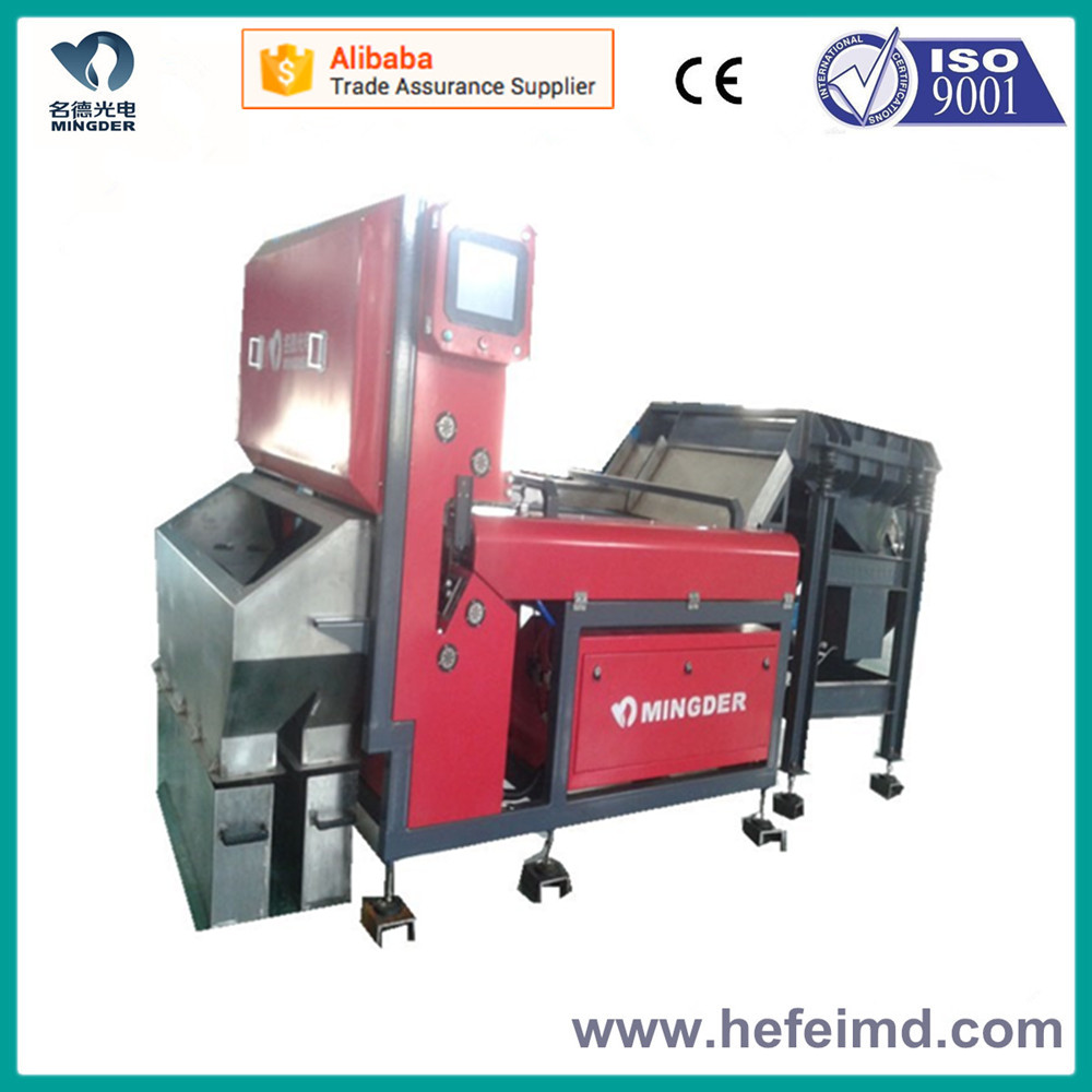 Orange minerals sorting machine for iron ore,manganese ore etc color sorting