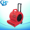 3-speed aeration blower