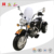 Simulation Vehicle Battery Operated Ride on Car Electric Motor Ride On Toys Rechargeable Kids Motorcycle