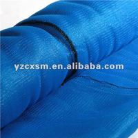Building safety net/HDPE Building Safety Net/building safety protect netting