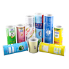 /product-detail/adult-powder-plastic-packaging-bag-60766171528.html