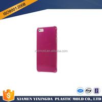 4.5/ 5.3 Inch Primium Custom Quality Plastic Mobile Phone Case for Apples