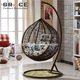 Best price durable swingasan hanging basket pod chair