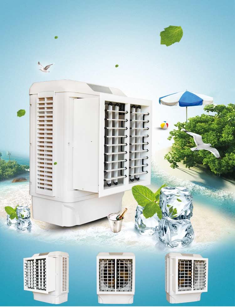 Tragbare Luftkühler (A8 16 geschwindigkeit)