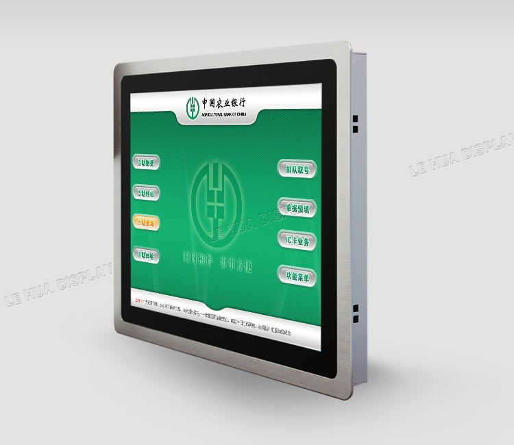 "17"" LCD resistive serial open frame touch screen display monitor"