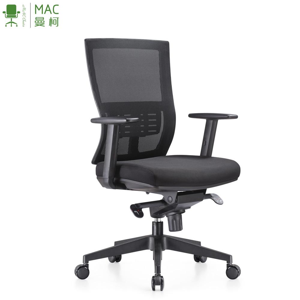 Venta al por mayor sillas oficina-Compre online los mejores ...