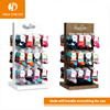 /product-detail/customized-brand-high-end-floor-retail-socks-display-stands-manufacturers-60792149499.html