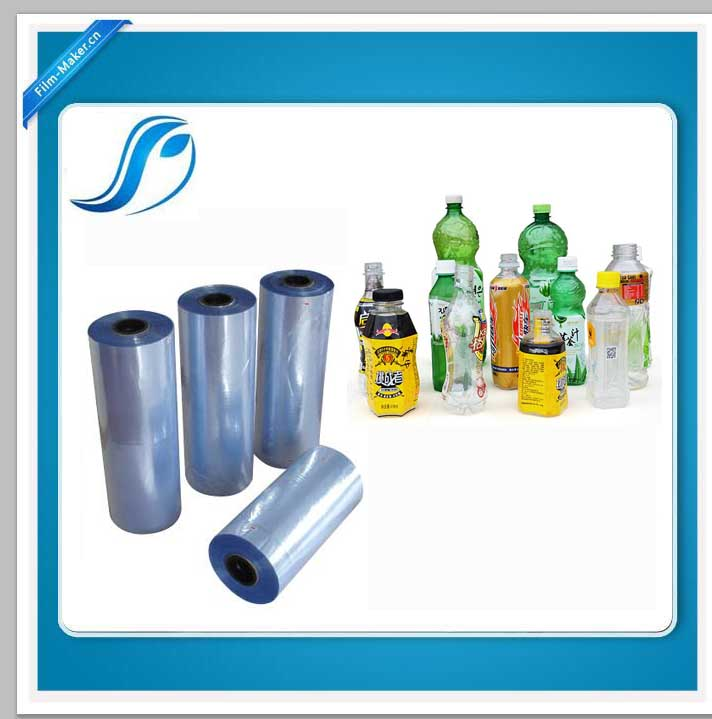 Calendered PVC Shrink Film For Bottle Label And Battery Sleeve Printing