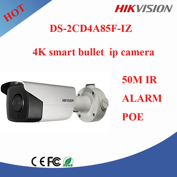 Features of the Hikvision 4k Technology Security Camera Model DS2CD4A85FIZ