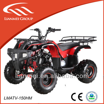 Used Atv Engines Cc With Reverse Gear Jpg X on 150cc Reverse Box
