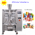 Factory Supply Hot Sell Twist Tie individual cookie Packing Machine dry fruit
